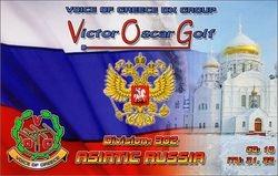 302 VOG/DX - Asiatic Russia