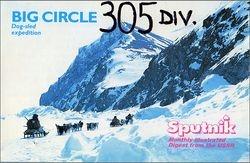 305 DX/0 - Franz Josef Land