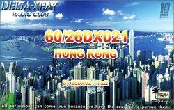 60/26 DX 021 Matt - Hong Kong