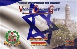 97 VOG/DX - Israel