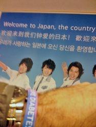 Japan - M.B.