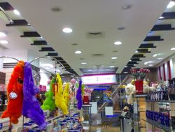 ARCHIES GELLERY_7 Seas Mall Baroda.