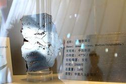 Iron Meteorite Slice.