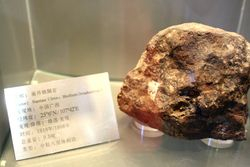 Nantan, Chinese Iron Meteorite