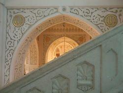 Binnen in Masjid al Haram