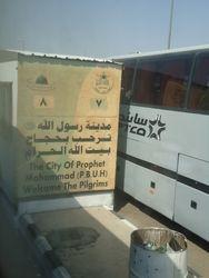 Aankomst in Medinah