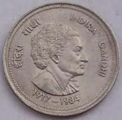 its coin is indira gandhi.