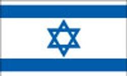 ISRAEL NATIONAL FLAG