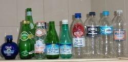 BottleCollection/ColeciondeGarrafas