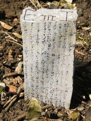 Wrythe Genocide Memorial