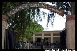 Boys Primary School