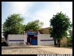Police Station Bandhi