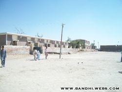 Govt High School Bandhi