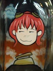 Milk Bottle: FLCL