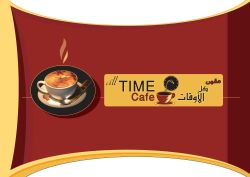 All Time Cafe menu