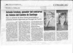 Galardon Recibido en Espana
