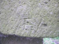 Initials carved into Accommodation bridge
