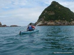 Kayaking around the Sugarloafs