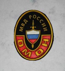 Russia - SWAT