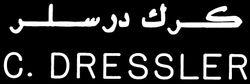 Craig Dressler's Arabic Nameplate