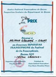 Tabara Internationala; a Francofoniei