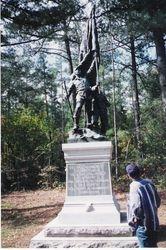 A Pennyslvania monument at Chickamauga