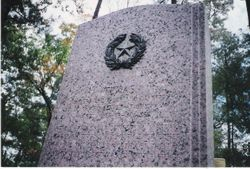 A monument to all Texas soldiers who fought at Chickamauga