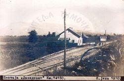 Zeleznicka stanica Davidovac 1910 godine