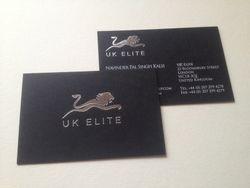 111. UK Elite
