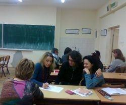 """Seminar """"Nastavnik izmedju teorije i prakse"""""""