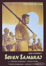 """""""Seven Samurai,' Toho, 1954."""