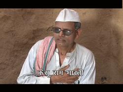 Keshu Ram