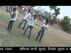 A Dance Group