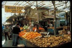 Tel Aviv Mercato