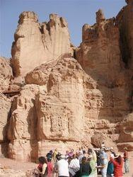vicino Eilat