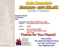 Radio Channel292