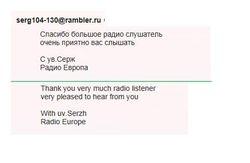 Radio Europe