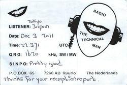 Technicalman Radio