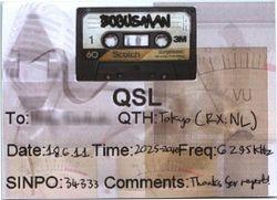 Radio Bogusman
