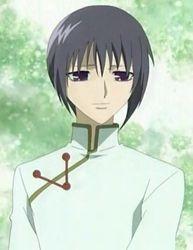 Serene Yuki