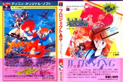 Project A-ko game for PC-88