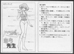 Color guide for 1/12 scale Ayumi Sensei