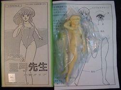 1/12 scale Swimsuit Ayumi Sensei