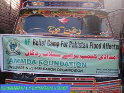 HF grant of Shelter Kits & NFIs for Flood Affectees of Pakistan