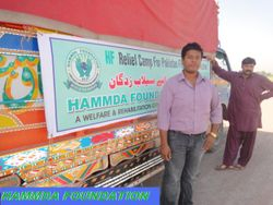 President of HF with grant of Shelter Kits & NFIs for Flood Affectees of Pakistan