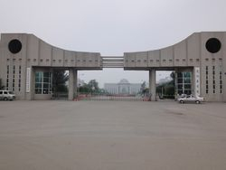 View of Main Gate of Shenyang Medical College, China.