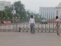 Main Gate of Shenyang Medical College, China.