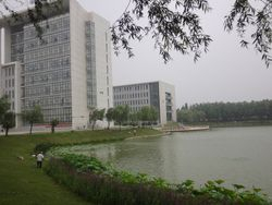 Teaching Building No 3 and 4 Shenyang Medical College, China.
