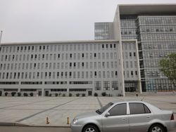 Teaching Building No 3 Shenyang Medical College, China.