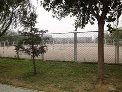 View of Tennis Court No 1 of of Shenyang Medical College, China.